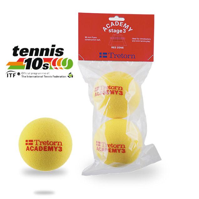 Tretorn Soft Academy Red ballon de tennis