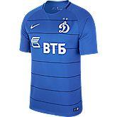 Dynamo Moscow Home Replica maglia da calcio uomo