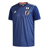Japan Home Replica maillot hommes
