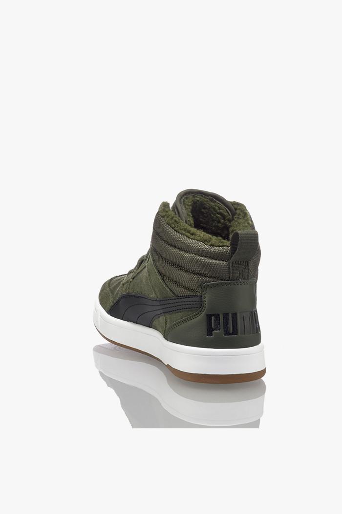 Rebound Street SD sneaker bambini