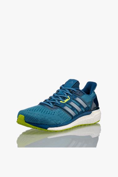 b57b8af81f9d9 Schuhe günstig online kaufen | OchsnerSport